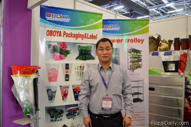 FloralDaily.com Photoalbum